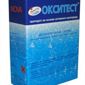 Окситест Нова. Активный кислород для бассейна.